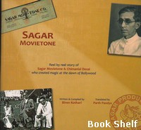 SAGAR MOVIETONE (ENG)