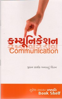 COMMUNICATION 40/-