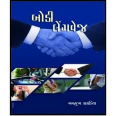 BODY LANGUAGE(NAV BHARAT)