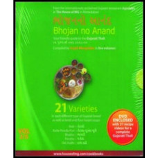 BHOJAN NO ANAND VOL.1&2 CD