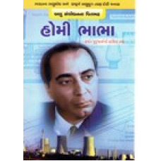 HOMI BHABHA 30/-