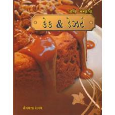 CAKE & DESERTS (EGGLESS)