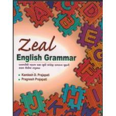 ZEAL ENGLISH GRAMMAR