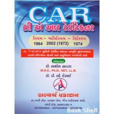 C.A.R. READY RECKONER