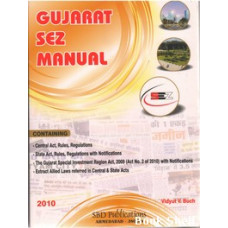 GUJARAT SEZ MANUAL