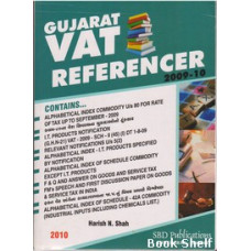 GUJARAT VAT REFERENCER- 2010
