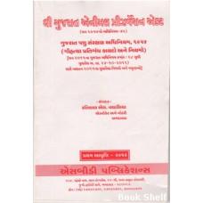 GUJARAT PASHU SANRAKSHAN ADHINIYAM 1954