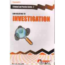 LAW RELATING TO INVESTIGATION