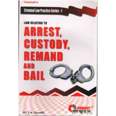 ARREST CUSTODY REMAND AND BAIL