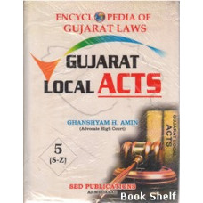 GUJARAT LOCAL ACT VOL.5