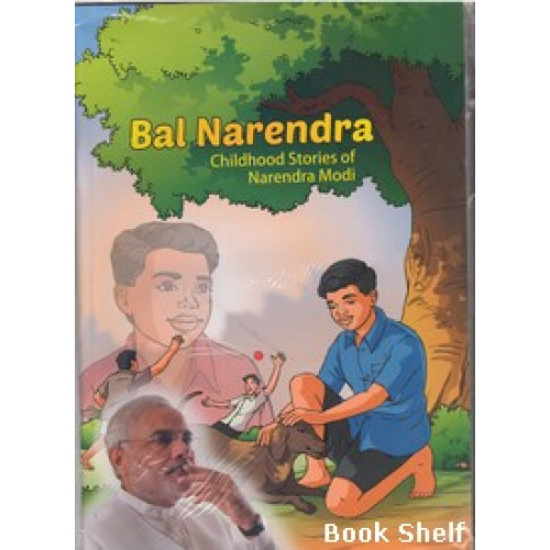 BAL NARENDRA (ENGLISH)