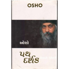 PATH DARSHAK (OSHO)