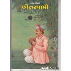 BHAKTA KAVI-CHHITSWAMI