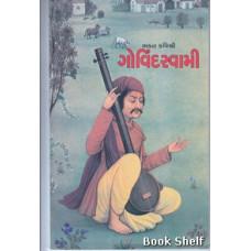 BHAKTA KAVI GOVINDSWAMI