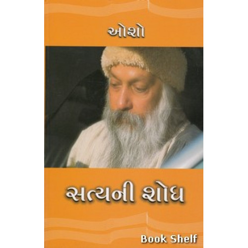SATYANI SHODH (OSHO)
