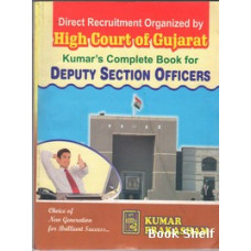 DEPUTY SECTION OFFICERS