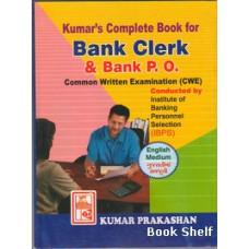 BANK CLERK & BANK P.O