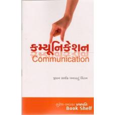 COMMUNICATION 40/-