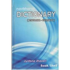 NAVBHARAT DICTIONARY (ENG-GUJ)