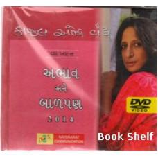 ABHAV ANE BALPAN DVD