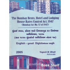 THE BOMBAY RENTS HOTEL AND LODGING HOUSE RATES CONTROL ACT 1947 (ENG GUJ)