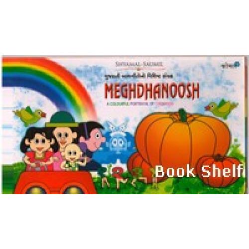 MEGHDHANUSH (CD 299/-)