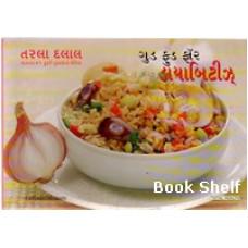 GOOD FOOD FOR DIABETES 99/-