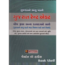 GUJARAT RENT ACT