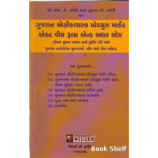 GUJARAT AGREKALYRAL PRODYUSH MARKET ACT WITH RULES 885/-