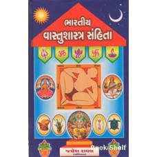 BHARATIYA VASTUSHASTRA SANHITA (SASTU)