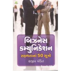 BUSINESS COMMUNICATION SAFALTANA 50 SUTRA