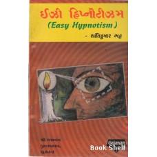 EASY HYPNOTISM