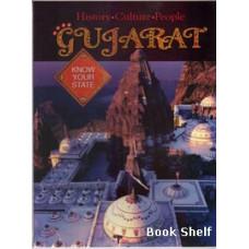 GUJARAT 395/- (ENGLISH)