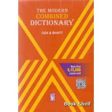 THE MODERN COMBINED DICTIONARY