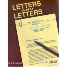 LETTERS AND LETTERS
