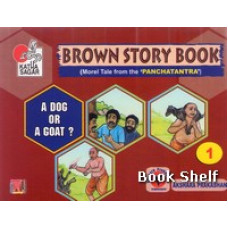 BROWN STORY BOOK PART 1 TO 8