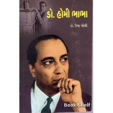 DR.HOMI BHABHAA