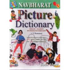 NAVBHARAT PICTURE DICTIONARY