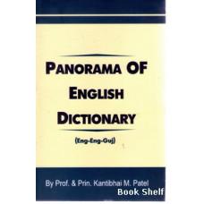 PANORAMA OF ENGLISH DICTIONARY
