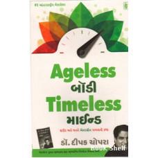 AGELESS BODY TIMELESS MIND (GUJARAT)