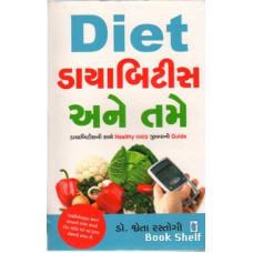 DIET DIABETES ANE TAME