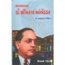 BHARAT RATNA DR.BHIMRAO AMBEDKAR
