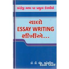 CHALO ESSAY WRITING SHIKHIE