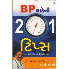 BP MATENI 201 TIPS