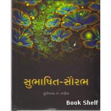 SUBHASHIT SAURABH