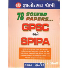 78 SOLVED PAPERS GPSC ANE SPIPA