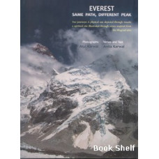 EVEREST SAME PATH DIFFERENT PEAK