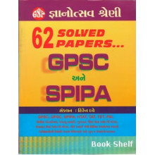 62 SOLVED PAPERS GPSC ANE SPIPA