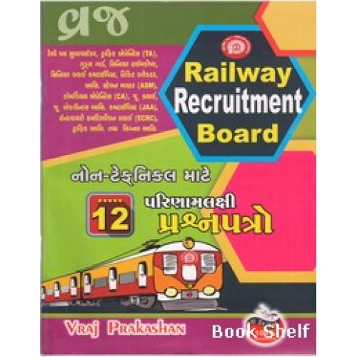 RAILWAY RECRUITMENT BOARD 45/-