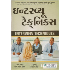INTERVIEW TACHNIQUES